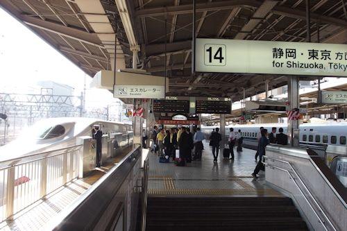 名古屋発0916.JPG