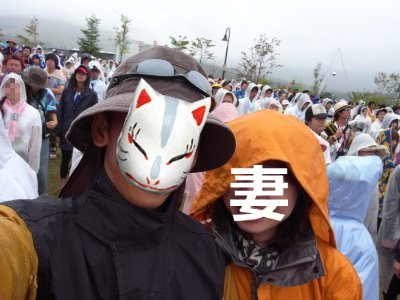 雨ニモマケズ2.jpg