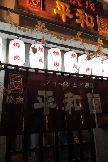 帯広2.JPG